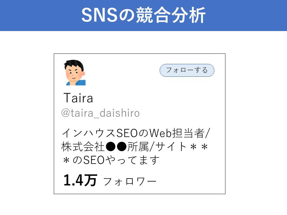 f:id:tairadaishiro:20200402134913p:plain