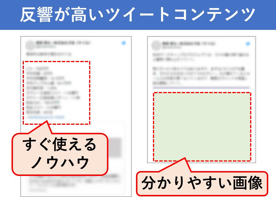 f:id:tairadaishiro:20200402140008p:plain