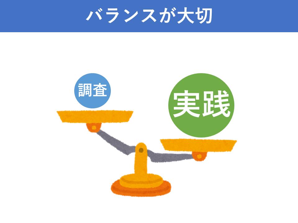 f:id:tairadaishiro:20200402155032p:plain