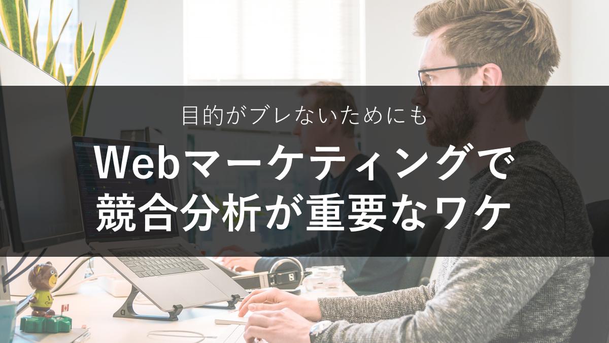 f:id:tairadaishiro:20200402161130p:plain