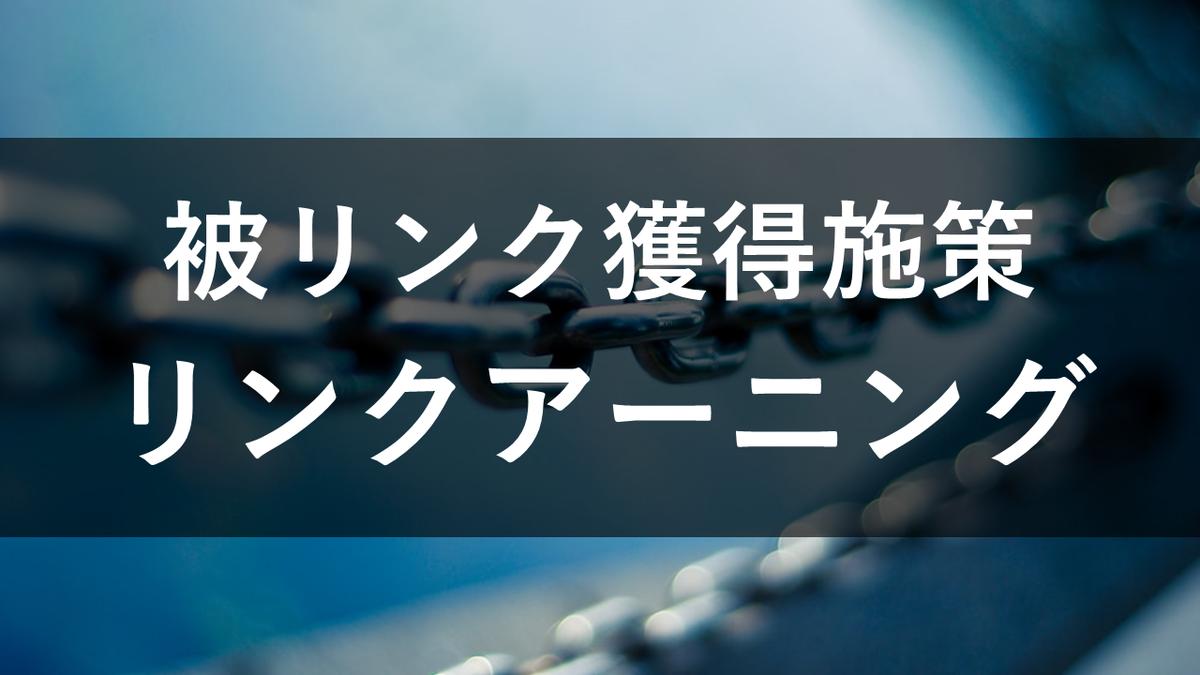 f:id:tairadaishiro:20200914125119p:plain