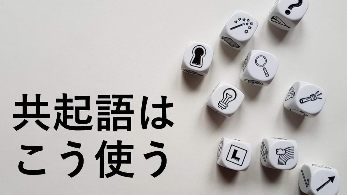 f:id:tairadaishiro:20200921060633p:plain