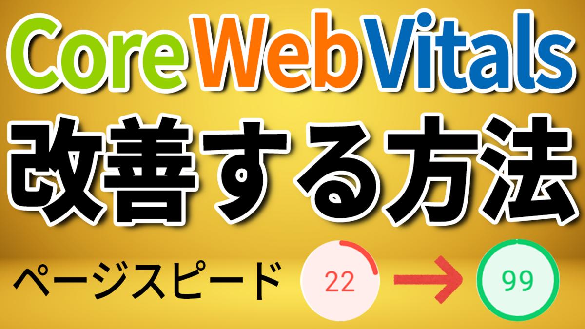 f:id:tairadaishiro:20210218053355p:plain