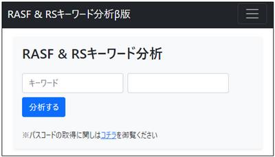 f:id:tairadaishiro:20210601175811p:plain