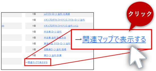 f:id:tairadaishiro:20210602172530p:plain
