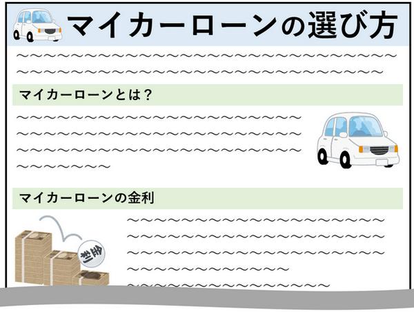 f:id:tairadaishiro:20210602174005p:plain
