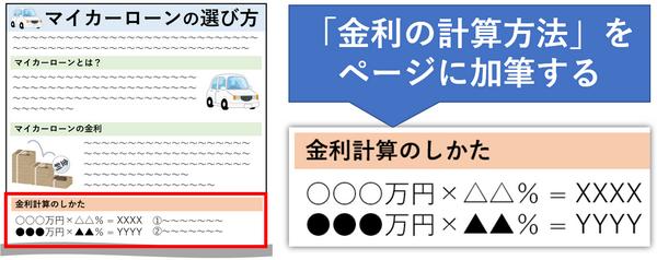 f:id:tairadaishiro:20210602174414p:plain