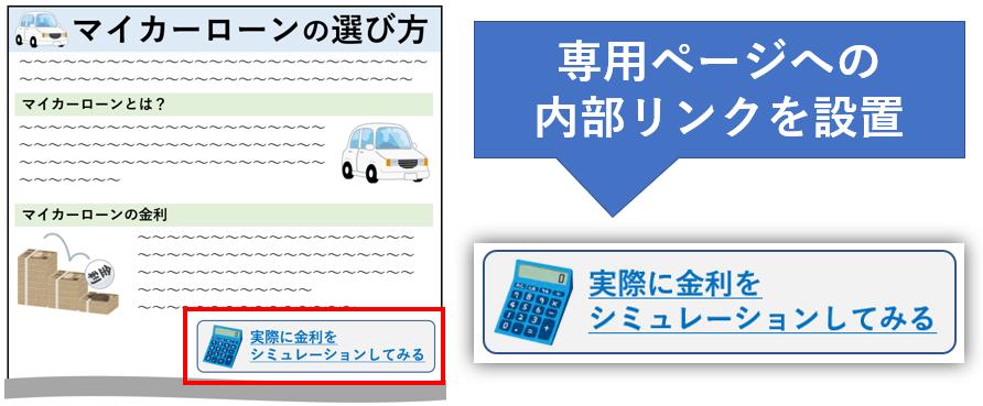 f:id:tairadaishiro:20210604101628p:plain