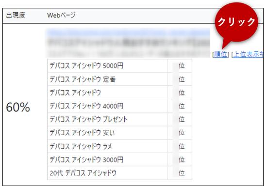 f:id:tairadaishiro:20210604103651p:plain