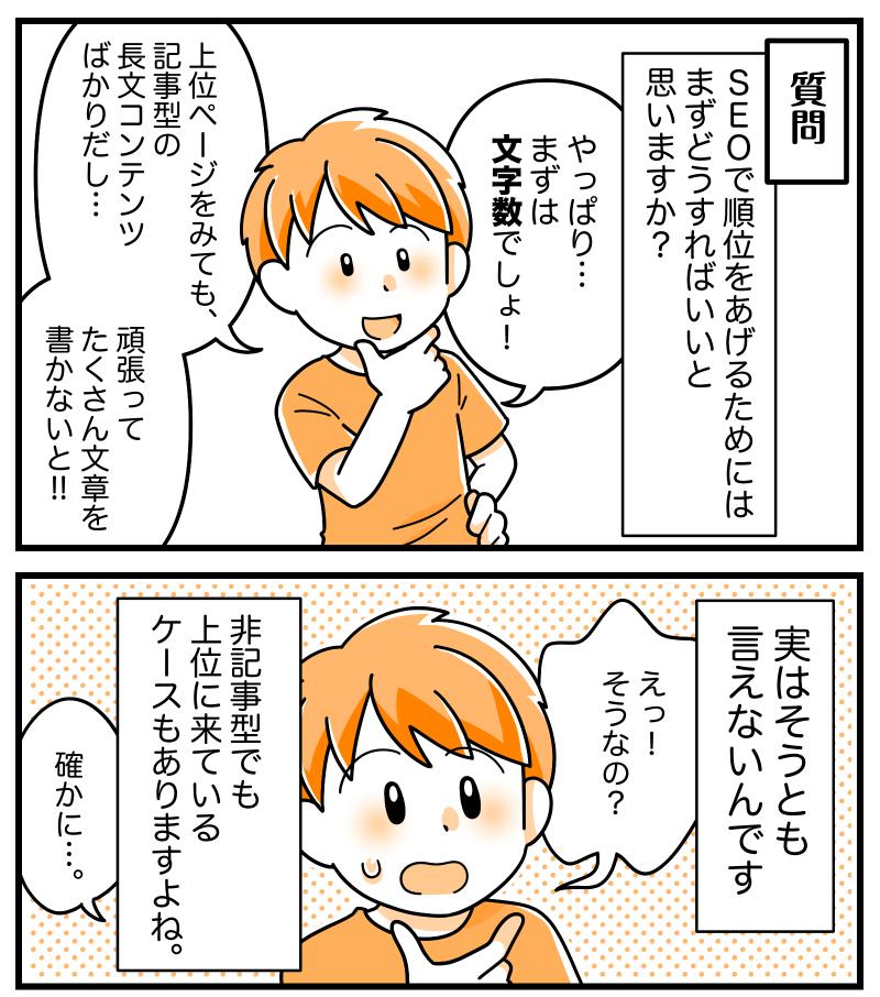 f:id:tairadaishiro:20210919185532j:plain