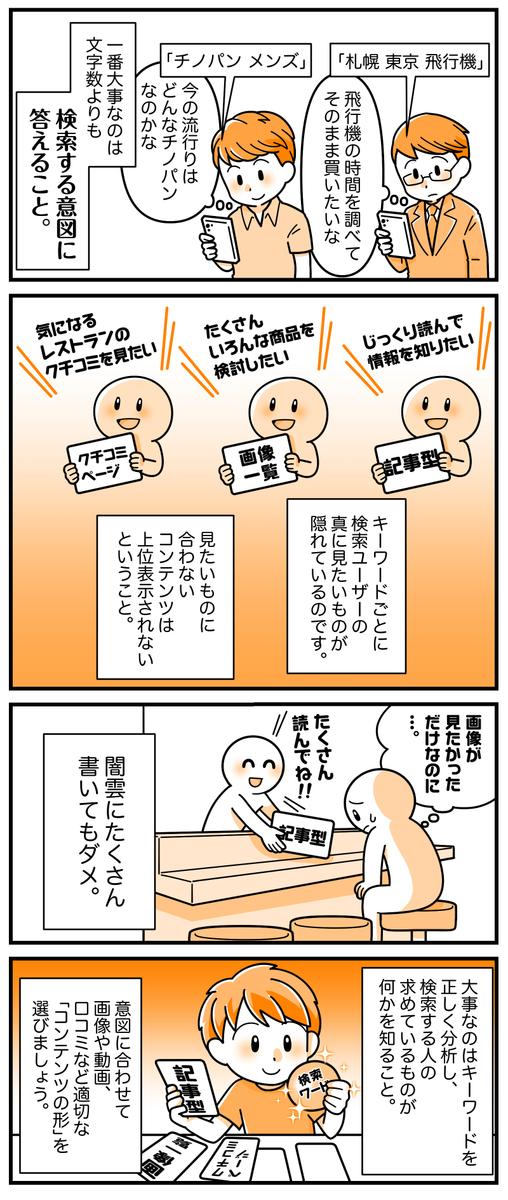 f:id:tairadaishiro:20210919185826j:plain
