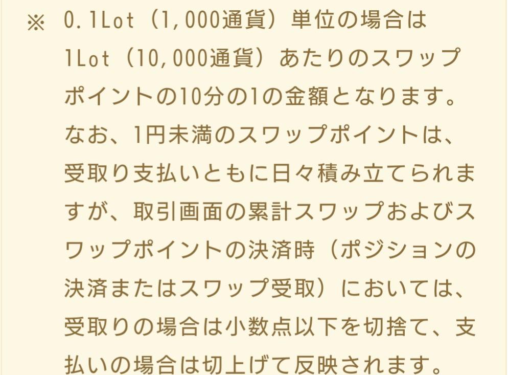f:id:tairasticks:20200419151404j:plain