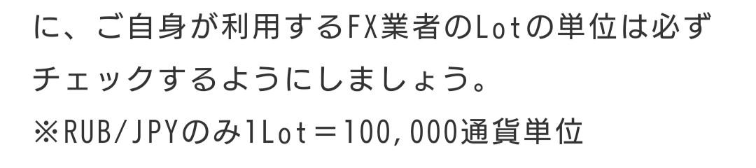 f:id:tairasticks:20210712115330j:plain