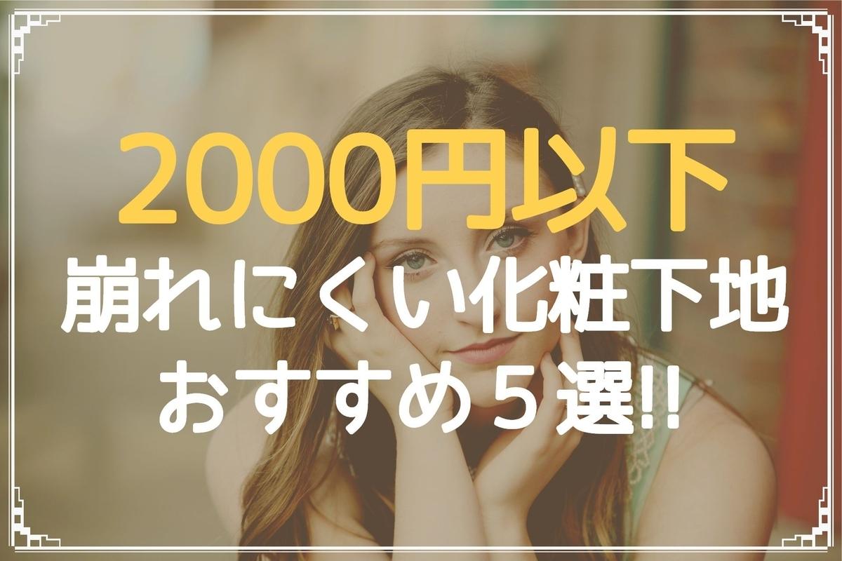 f:id:tairayuriko:20190614150512j:plain