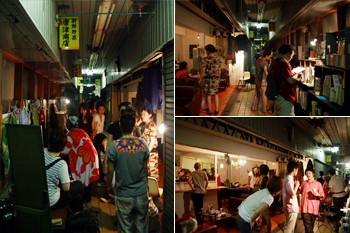 f:id:tairikudo:20080705192031j:image