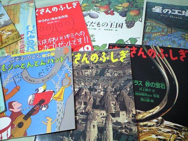 f:id:tairikudo:20090206003041j:image
