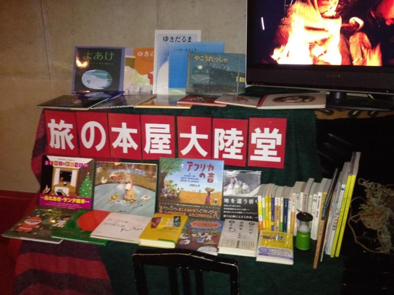 f:id:tairikudo:20111217182524j:image