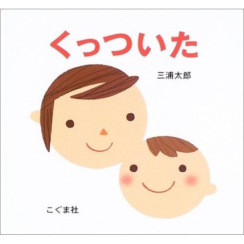 f:id:tairikudo:20120215161740j:image