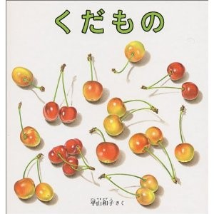 f:id:tairikudo:20120215161741j:image