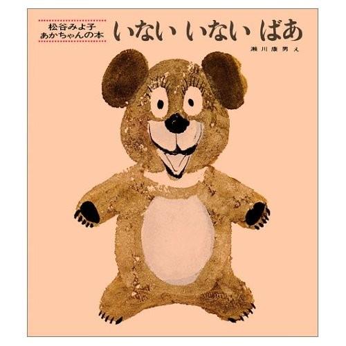 f:id:tairikudo:20120215161742j:image