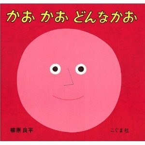f:id:tairikudo:20120215161743j:image