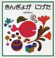 f:id:tairikudo:20120215161744j:image