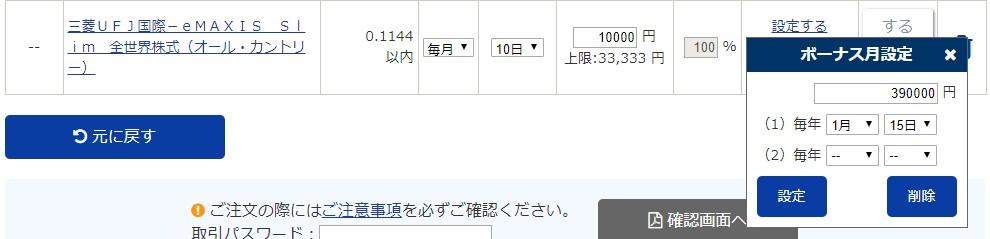 f:id:taisa-invest:20200121133653j:plain