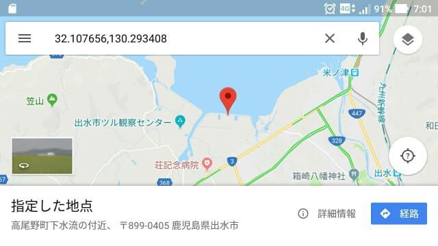 f:id:taisakovic:20180504070327j:image