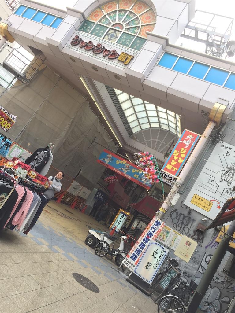 f:id:taisei-and-kaori:20180222002427j:image