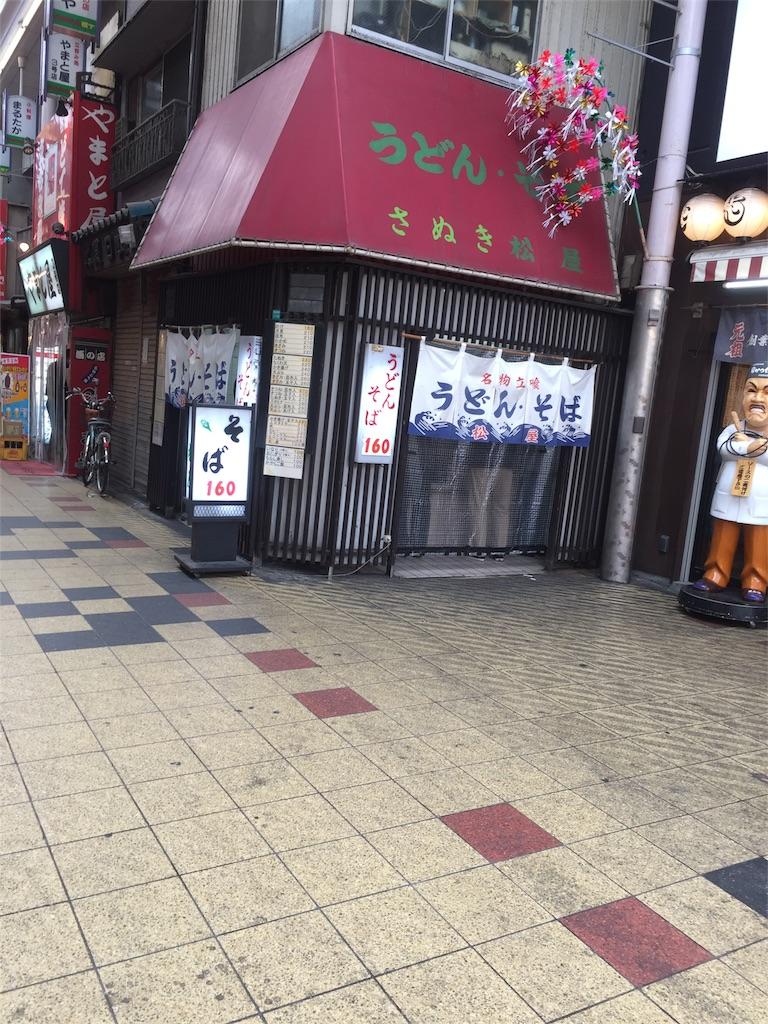 f:id:taisei-and-kaori:20180222002439j:image