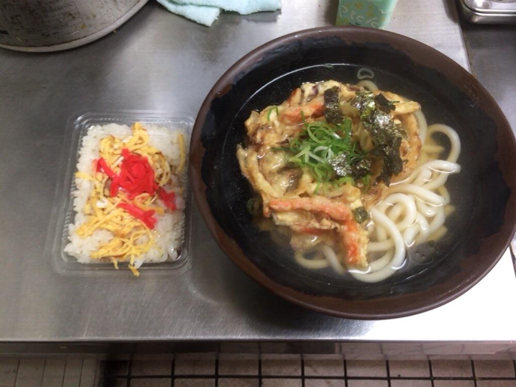 f:id:taisei-and-kaori:20180222002500j:image