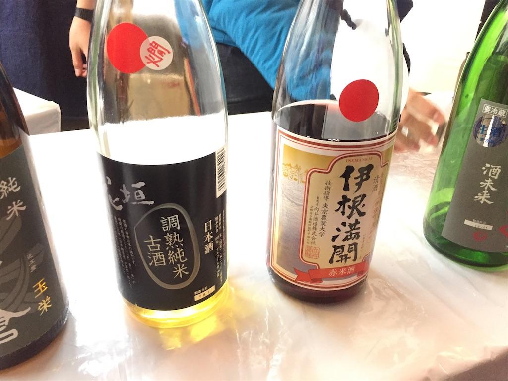 f:id:taisei-and-kaori:20180227151714j:image
