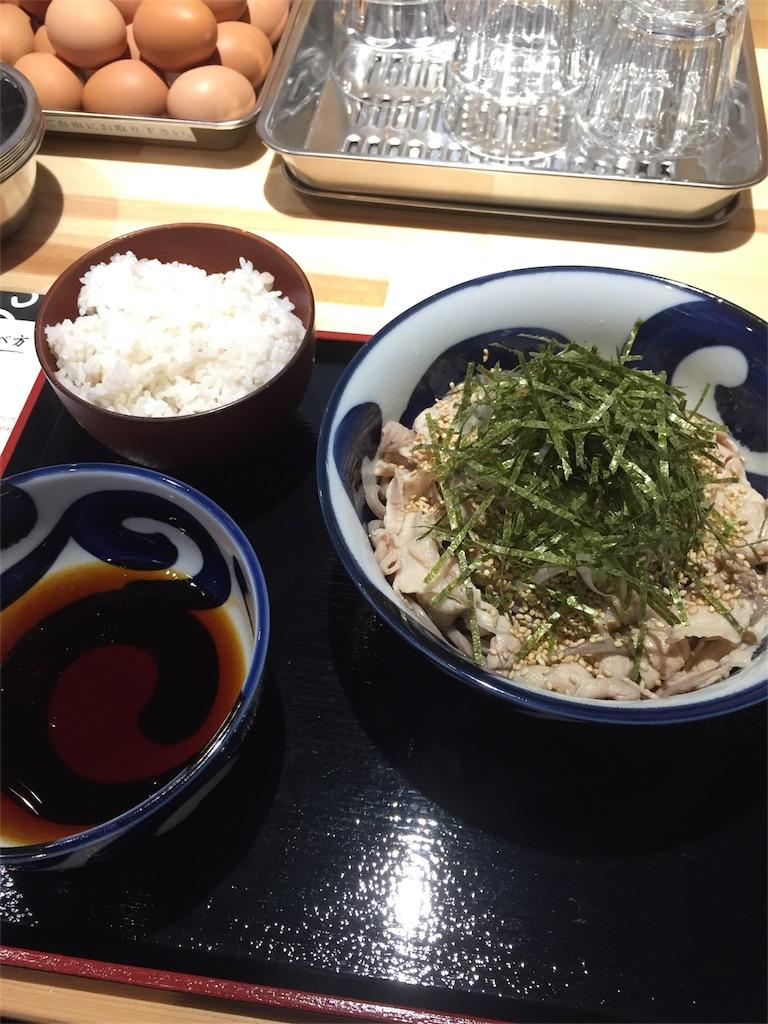 f:id:taisei-and-kaori:20180227202420j:image