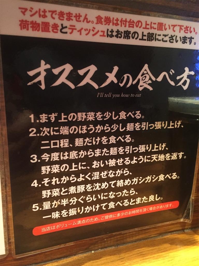 f:id:taisei-and-kaori:20180621165752j:image