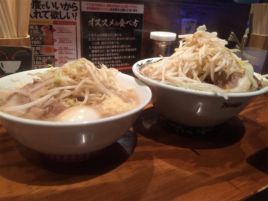 f:id:taisei-and-kaori:20180621172249j:image