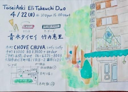 f:id:taiseiaoki:20180417180833j:image:w360:left
