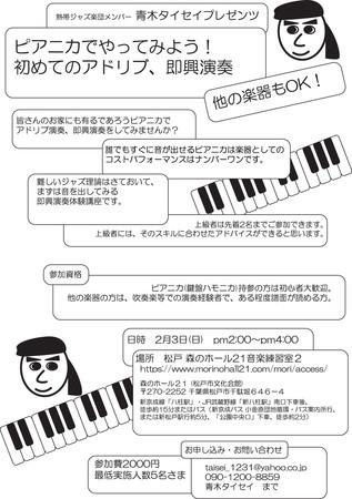 f:id:taiseiaoki:20190118144146j:image:w360:left