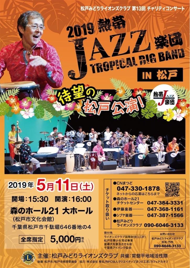 f:id:taiseiaoki:20190120125403j:image