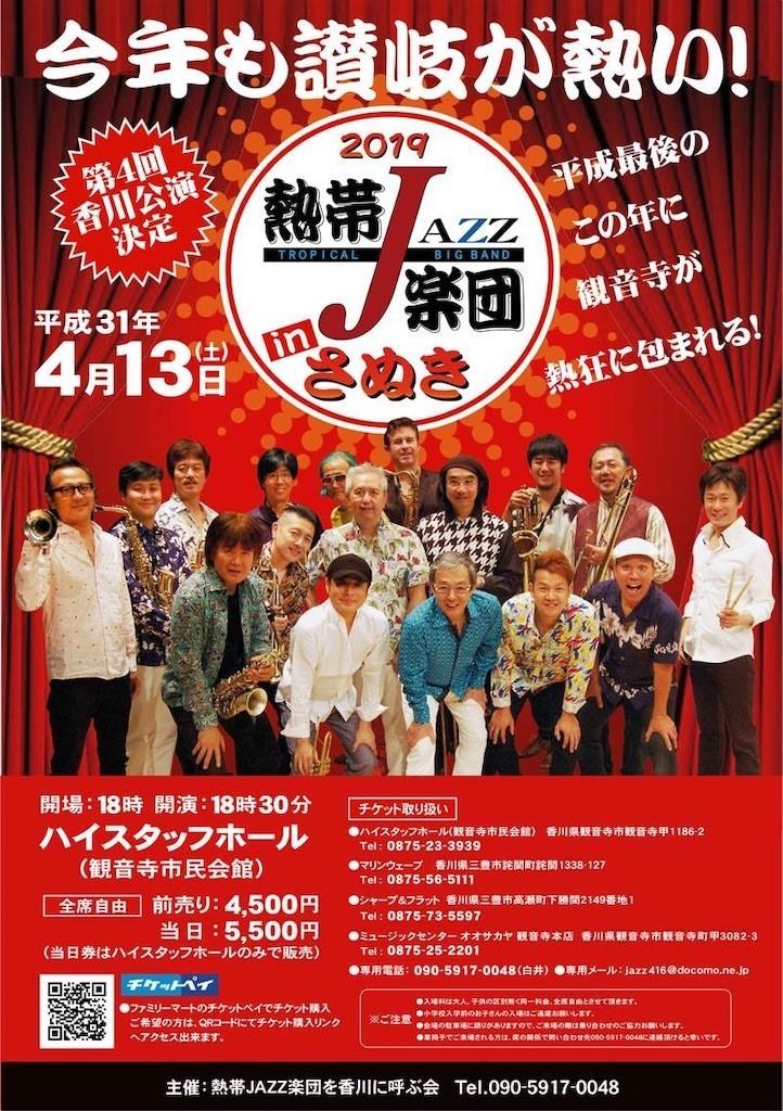 f:id:taiseiaoki:20190410180812j:image
