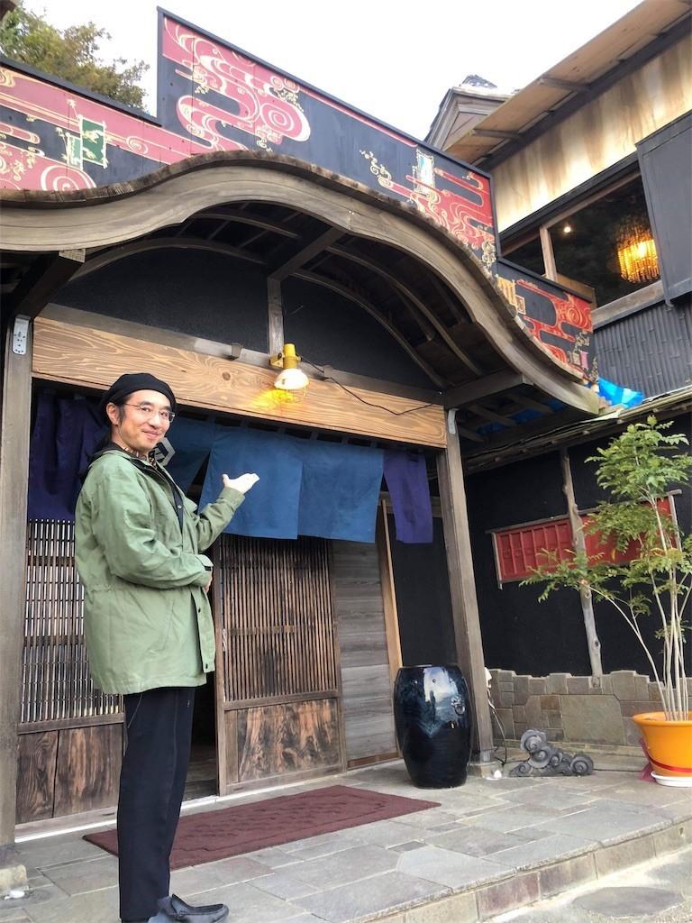 f:id:taiseiaoki:20190417112302j:image