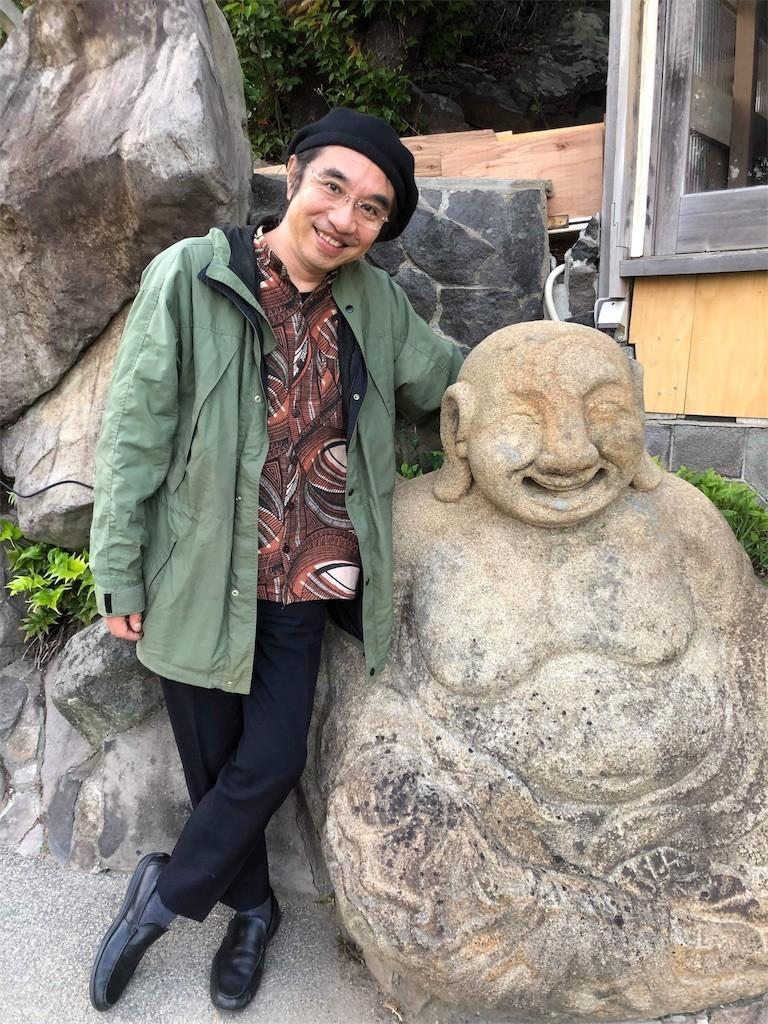 f:id:taiseiaoki:20190417112801j:image
