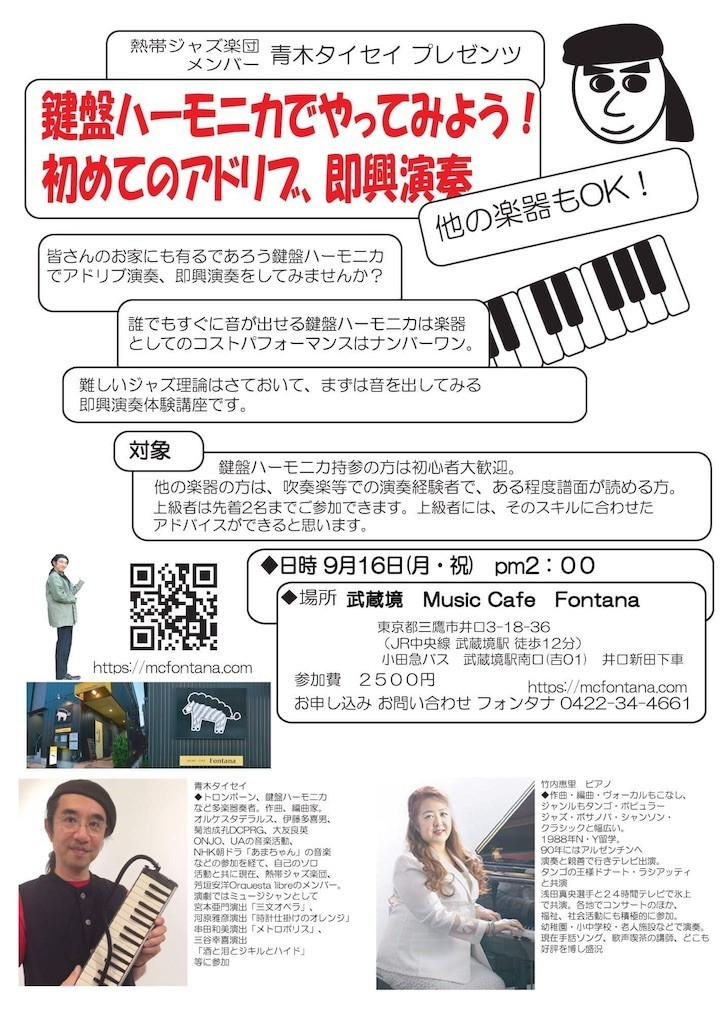f:id:taiseiaoki:20190822192450j:image