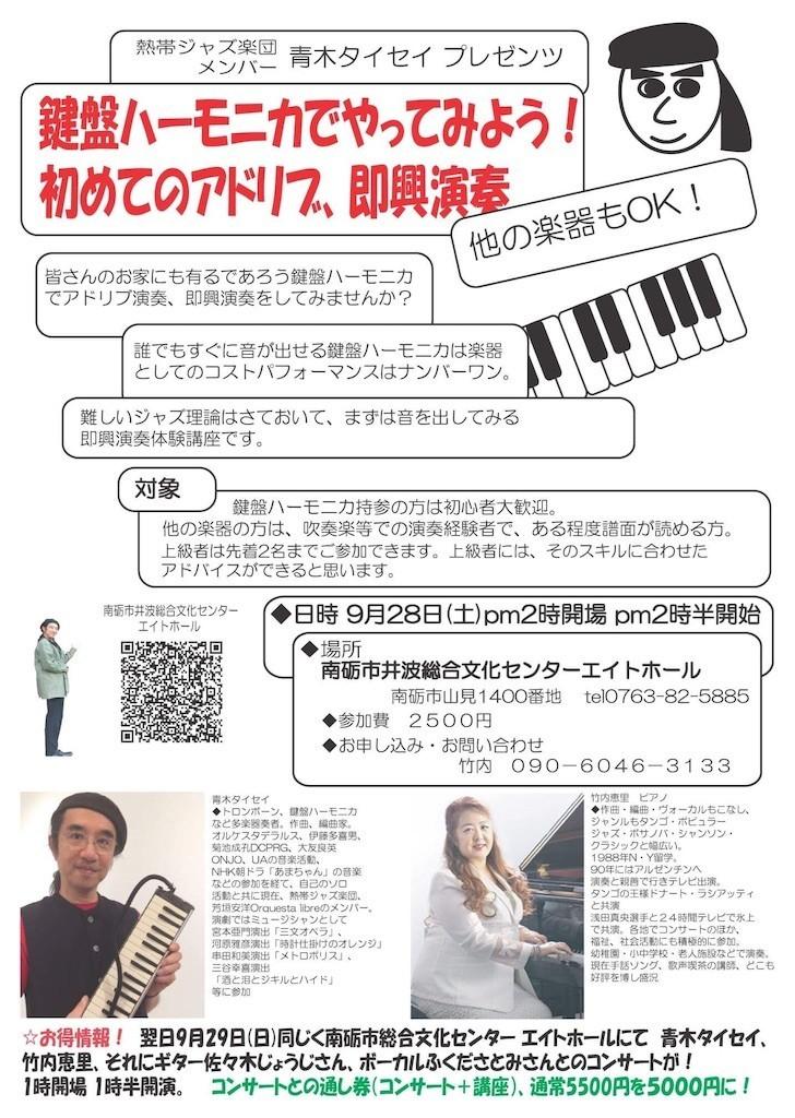 f:id:taiseiaoki:20190822192511j:image