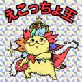 [イラスト][illustration][ビックリマン][えこっちょ][4人の王様]えこっちょ王