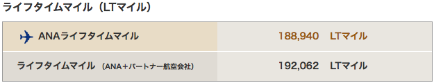 f:id:taishibouritsu:20170616162608p:plain