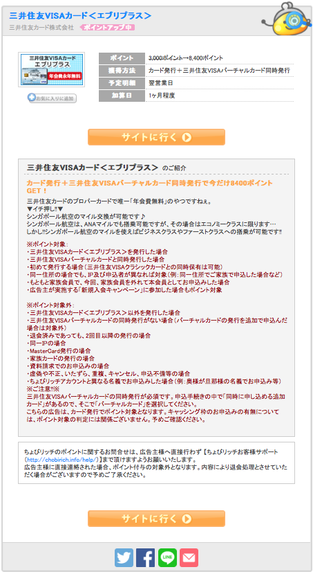f:id:taishibouritsu:20170622101627p:plain