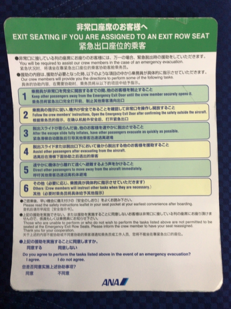 f:id:taishibouritsu:20170711182406j:plain