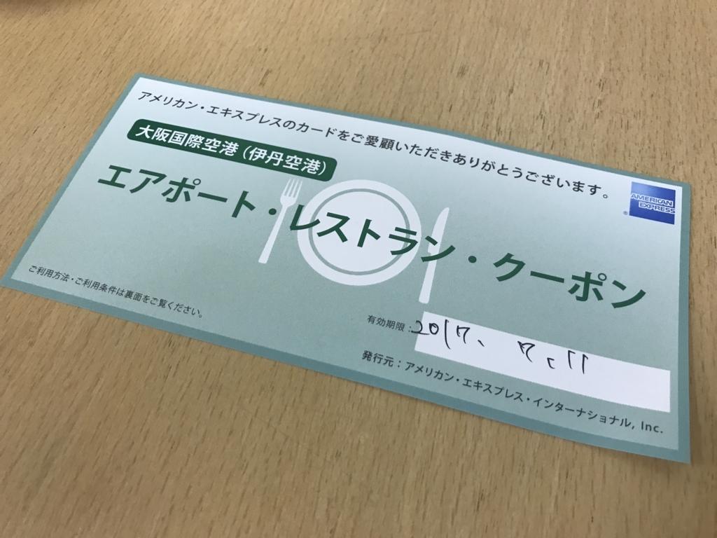 f:id:taishibouritsu:20170712170503j:plain