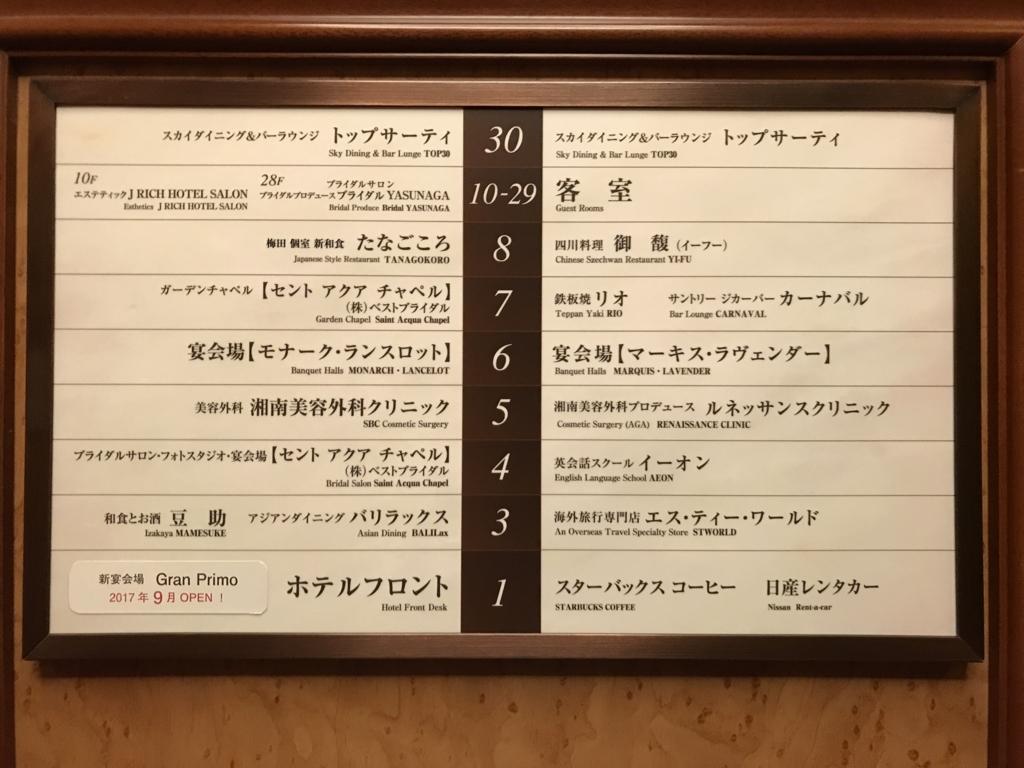 f:id:taishibouritsu:20170718185109j:plain
