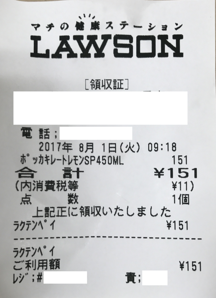 f:id:taishibouritsu:20170801103935p:plain